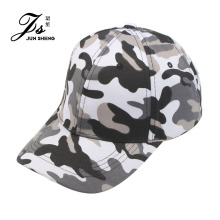 Wholesale Brand Cap Fashion Camouflage Baseball Cap Leisure Cap Men And Women Outdoor Cap Monochrome Hip Hop Hat
