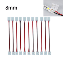10pcs/lot 8mm 2 pin Led Strip Connector For Single Color Led Strip 5050 Easy Connect No Need Soldering Connector