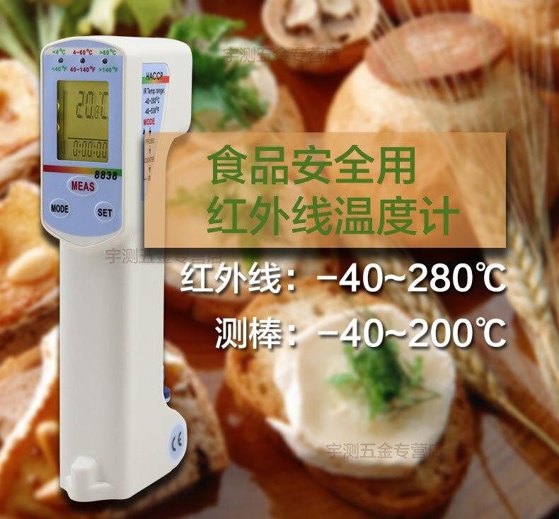 AZ8838 handheld digita food thermometer / infrared thermometer / non-contact thermometer / point meter<br><br>Aliexpress