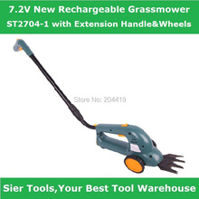 ST2504-1 7.2V lawn mower/cordless lawn shears/electric grass trimmer with adjustable handle and wheels