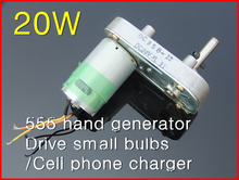 555 DC Gear motor,7 type 24v  hand generator DIY making experiment,Metal Gear 6v12v Drive small bulbs/Cell phone charger