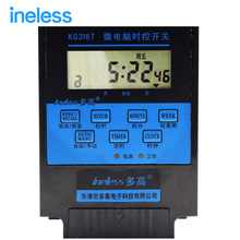KG316T 220V10A Programmable Timer Switch Microcomputer Time Switch for Street Light, Advertising Light Timer Time Controller