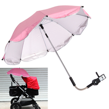 Umbrella Strollers Nylon Sun Canopy 360 Degrees Adjustable Direction UV Baby StrollerAccessories Pink