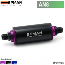 EPMAN -Black High Flow Performance Universal AN8 Aluminum Fuel Filter Petrol With 100 Micron Element Steel SS  EP-OF08-BK