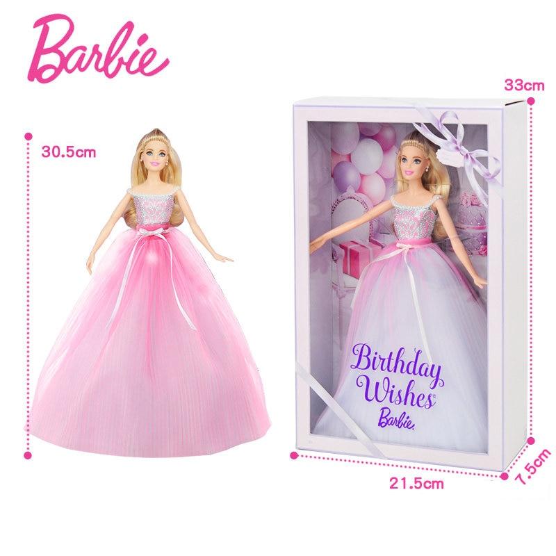 Original 2017 Barbie Doll Beautiful Princess Change Clothes