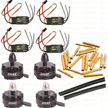 4X Emax MT2204 II 2300KV Cooling Brushless Motor&4X Emax BLHeli 20A ESC +20pairs 2.0mm connect For MINI QAV250 Quadcopter