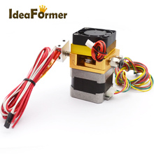 3D Printer 1 set single printing head Hotend 12V 1.75 filament Makerbot Reprap Prusa i3 3D printer parts(China)
