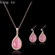 Bing Tu Wedding Bridal Gift Jewelry Set Women's/Girl's Gold Color Pink Opal Water Drop Earrings Necklace Costume Jewellery