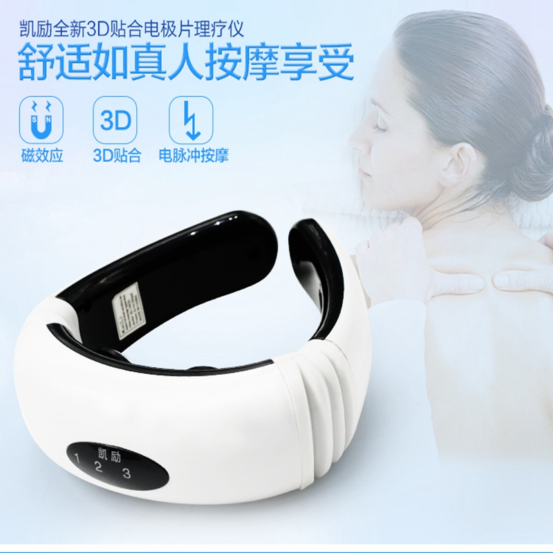 Electric Pulse Back And Neck Pillow Massager Cervical Vertebra Treatment Instrument Acupuncture Magnetic Therapy<br><br>Aliexpress