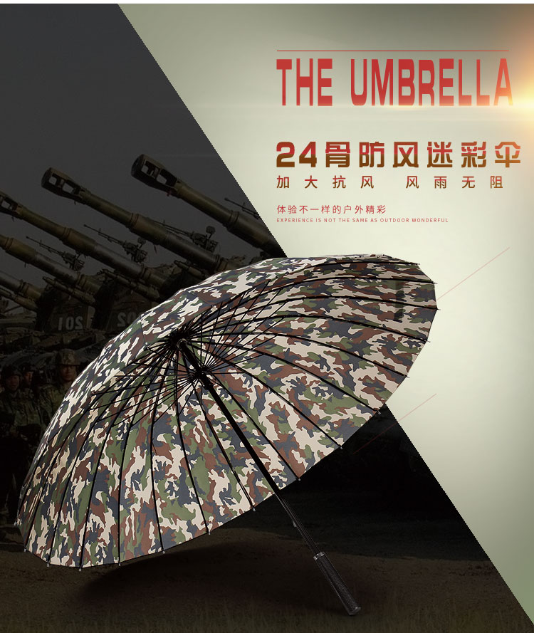 Hot sell Creative long handle outdoor 24 Rib bone straight umbrella large golf umbrellas two or three people compact umbrellas 33