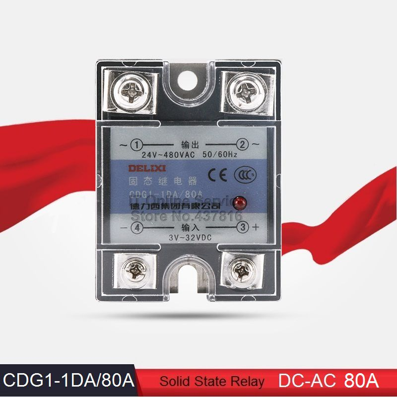 High Quality DC-AC 80A Solid State Relay 80A Single Phase SSR  Input 3-32VDC Output 24-480VAC (CDG1-1DA/80A)<br><br>Aliexpress