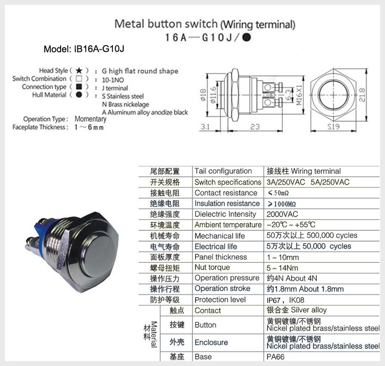 IB16A-G10J (2)drawing