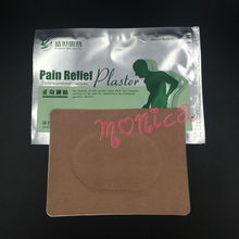 zb pain relief shoulder massager body plaster for joints orthopedic joint patch medical plaster 5pcs relaxation  pain relief