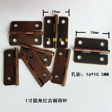 24 * 19MM antique wooden boxes decorated flat hinge hinge red bronze buckle Packaging snap connector(China)