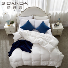 SIDANDA 90% Goose Down Duvet Comforter Quilt Grand Hotel Bedding Set Feather Brand Comforter King Size Warmer Than Silk Blanket