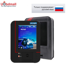 Fcar F3-R Diesel Trucks and Heavy Duty Machinery Bus OBD2 Diagnostic Tools in Russian language F3-R OBD 2 Scanner Update Online(China)