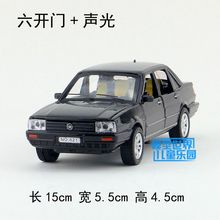 Gift 15cm 1:32 creative Volkswagen Santana Poussan Jetta car alloy model acousto-optic pull back collection children toy(China)