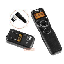 PIXEL TW-283 DC0 Wireless Timer Shutter Release Remote Control For Nikon D810A D810 D800E D800 D700 D500 D300S D300 D200 D5 D4(China)