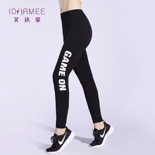 Idarmee S8044 Fitness Women Yoga Pants High Waist Sexy Tights Sports Leggings Slim Workout Running Gym Active Sportswear Pants(China)