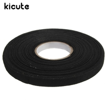 Kicute 1pc Anti Wear Adhesive Cloth Fabric Tape Cable Looms Wiring Harness Black 25MX9MMX0.3MM Tapes Home Office Supply
