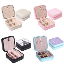1PC Creative Travel Cosmetic Leather Jewelry Box Necklace Ring Storage Case Retro Organizer Display Jewelry Boxes