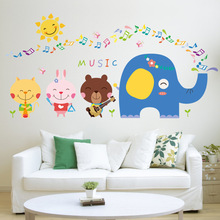 Cartoon smile sun music bears lovely animals colorful notes kids wall stickers for baby room wall decorations living room(China)