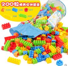 200pcs/set Children Granule Plastic Building Blocks Baby toy Early Learning Assembled Building Blocks Fight inserted