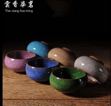 Ice crack tea in Taiwan Ice crack glaze kung fu tea bag mail Six color ice crack cup Puer tea has the special ceramics