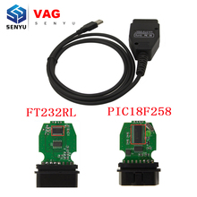 For VW / SKODA / AUDI / SEAT VAG K+ CAN Commander 1.4 with PIC18F258 Chip OBD2 Diagnostic Cable VAG K CAN 16pin Male Com Cable