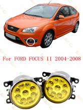 Car styling Refit Yellow LED Fog LAMP Lamps  For focus2   2004-2015  2 PCS