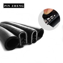 4 Meters Universal Door Edge Trim Protector Guard Hardwearing Car Auto Truck Ship Dustproof Rubber Seal Strip With steel sheet(China)