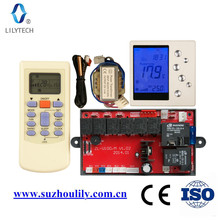 ZL-U10D,Universal A/C control system,Cabinet AC control PCB,Universal a c controller,LCD Display,Lilytech controller(China)