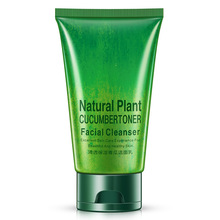 IMAGES Cucumber Cleansing Moisturizing Cleansing Oil cleaner Cleansing Gel Deep Clean Shrink Pores Whitening