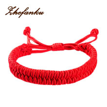 New Women Men Jewelry Handmade Waving String Bracelet Red Rope Chain&Link Bracelet Wrap Surf Bracelet Wristband(China)