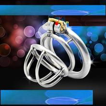 Buy 2016New short cage chastity device stainless steel metal catheter penis lock chastity urethral penis ring chastity belt men