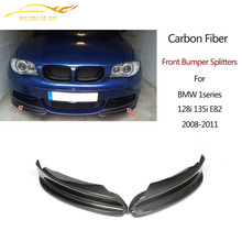 Carbon Fiber Front Bumper Aprons Splitters For BMW 1series 128i 135i E82 2008-2011 Front Lip Splitter Car styling