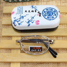 New Men Women Folding Portable Reading Glasses Metal Full Frame With Glasses Case China Style 1.0 1.5 To 4.0 R162(China)