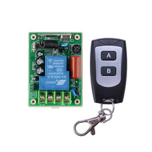 220V 30A Relay 3000W Wireless Remote Control Switch Receiver Transmitter315/433 Remote Control lighting/Lamp LED water pump