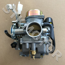 Original Buyang 300CC ATV Quad D300 G300 parts 30mm carburetor carb 2.8.01.0001