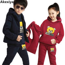 Akexiya Children Boys Clothes 2018 Winter Girl Clothes Hoodie+Jacket+Pants Outfits Kids Clothes Sport Suit Boy Clothing Sets