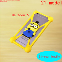 Cartoon Animals Soft Silicone Cover Bumper For philips W8510 W732 S388 s308 s301 Q380 W6610 W6618 Suitable most mobile phones