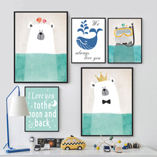 Modern Nordic Kawaii Bear Hippo Bird Animal A4 Art Prints Poster Cartoon Wall Pictures Canvas Painting No Framed Kids Room Decor(China)