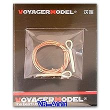KNL HOBBY Voyager Model VR-A001 warships for World War II armored vehicles (1)