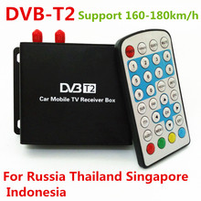 Two Chip DVB-T2 MPEG-4 MPEG-2 Car Digital TV Receiver Box For Russia Thailand Singapore Indonesia Support 160-180km/h Speed(China)