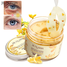 Osmanthus Nourish Eye Mask Paste Whitening Anti Wrinkle Skin Care Remove Dark Circles Bags Improve Fine Lines Edema - ZONALE Official Store store