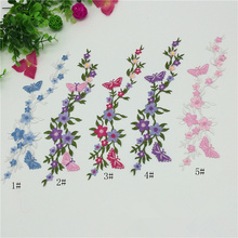 Multicolor lace patch fabric butterfly applique embroidered flowers stage cheongsam clothes diy accessories