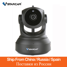 VStarcam 2MP HD 1080 p/720 p Wi Fi de Surveillance IP Caméra Sans Fil de Sécurité À Domicile Caméra Audio ipcam Interphone ir Onvif Eye4 APP(China)