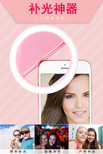 Buy Selfie Ring Mirror Makeup Case Doogee Mix Shoot 2 X10 F7 pro Shoot 1 T3 T5 LED Light Flash UP Android Mobile Phone Cover for $3.79 in AliExpress store