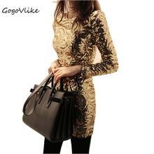 PARTY QUEEN Plus size 2017 spring gold bling women's long-sleeve sequined dress autumn and winter female paillette bodycon dress