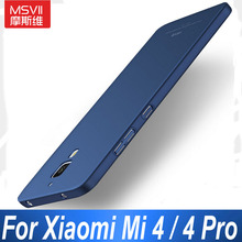Original MSVII Brand For Xiaomi mi 4 Pro phone case Silicone scrub cover Luxury Silm Hard Frosted PC Back For Xiaomi mi4 cases